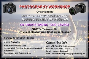 01.-Photography-Workshop-In-Lahore-Pakistan-On-Understanding-Your-Digital-Camera