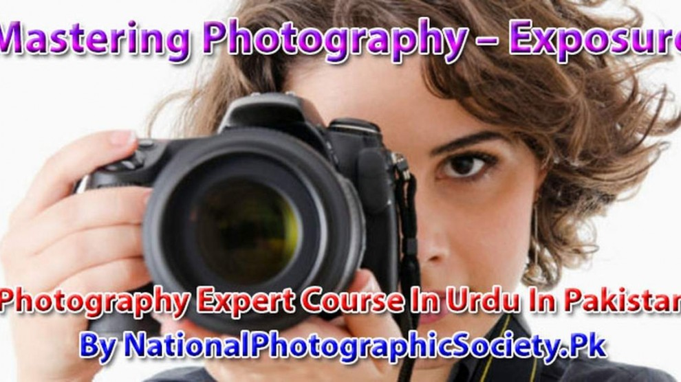 mastering_photography_exposure